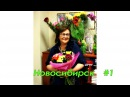Надежда Токарева - Славянам практика очищения от щупалец яхве часть 1