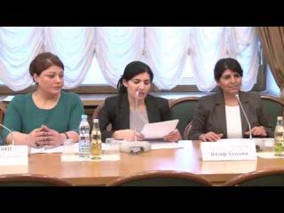 Круглыи стол Роль женщин в региональных военных конфликтах