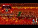 Brutal Doom II: Hell on Earth Ver.20b Прохождение MAP30