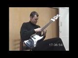 Бас гитара соло