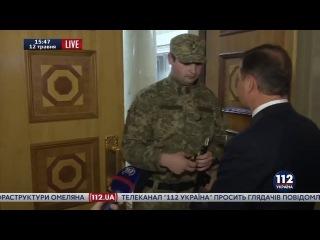 Может догола раздеться?, - Ляшко не пускают в зал заседаний Рады, 12.05.2016