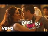 Dhat Teri Ki Video - Imran Khan, Esha | Gori Tere Pyaar Mein