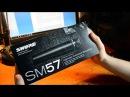 Spot a fake Shure SM57   Part №1   Appearance   Fake vs Original   Russian Version