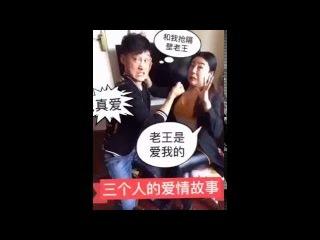 Жесткий Китайский прикол: Смех как у курицы 2016