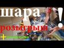 Рыбалка в Украине обзор рыболовные снасти для рыбалки и рыболовные товары еще рыболовная барахолка