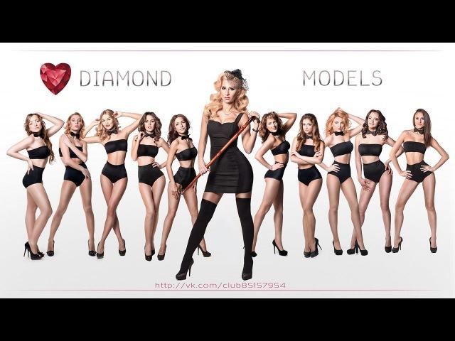 Школа Фотомоделей DIAMOND MODELS TLT