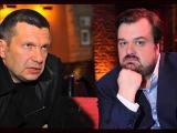 Владимир Соловьёв жёстко унизил слушателя, который пытался защитить Уткина