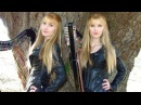 THE HANGING TREE HUNGER GAMES Harp Twins Camille and Kennerly
