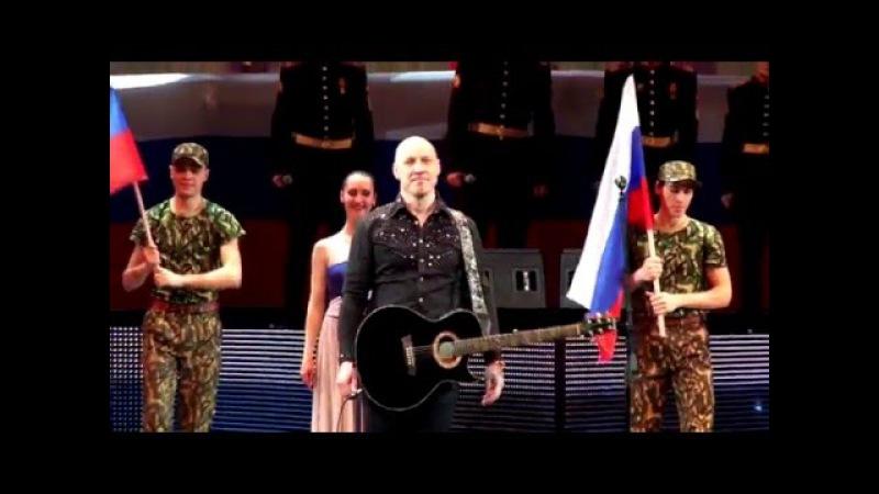 Денис Майданов - Флаг моего государства и Флаг-шоу от коллектива ГАРДАРИКА-СВУ в БКЗ Октябрьский.