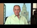 Александр Аузан. ProScience Театр. 22 июня. Видеоанонс