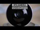 Козырная IP камера для видеонаблюдения OCO Ivideon: распаковка, первый взгляд.