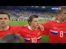 Швеция 0-2 Россия  ЕВРО 2008  Sweden vs Russia