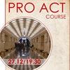 Показ «PRO ACT COURSE»