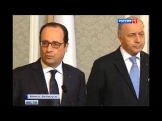 Меркель и Олланд довольны переговорами в Минске по кризису на Украине