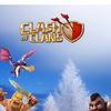 Фан клуб Clash of Clans