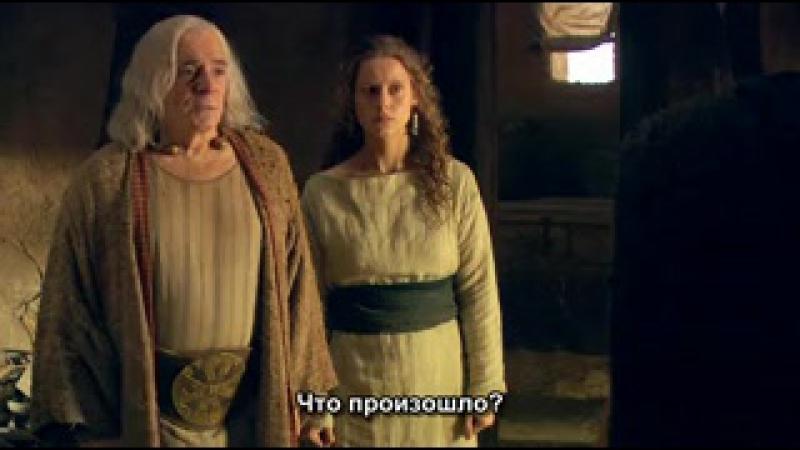 Римская Испания Легенда 8