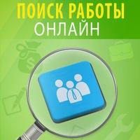 onlinework2016