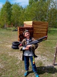 Линиченко Влад