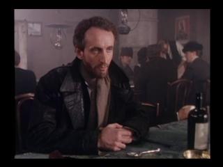Рейли: король шпионов / Reilly: Ace of Spies (1983) 8 серия