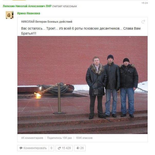 Действия России в Украине – перетягивание одеяла с Западом, - директор ЦРУ Бреннан - Цензор.НЕТ 6712