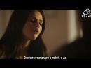 Selena Gomez Ben Kweller Hold On рус саб