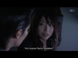 [FRT Sora] Kamen Rider Kabuto - 46 [720p] [SUB]