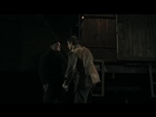 Доставить любой ценой (3 серия) (2011)