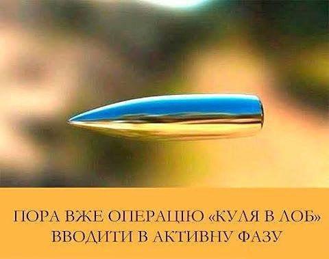 Яценюк занимается изучением политической ситуации, - Тетерук - Цензор.НЕТ 7056