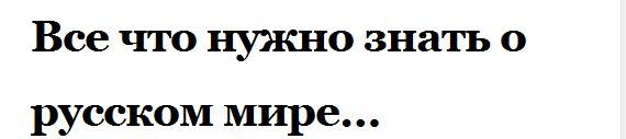 Пьяный российский военный напал с оружием на дежурную смену подразделения в Комсомольском, - разведка - Цензор.НЕТ 7030