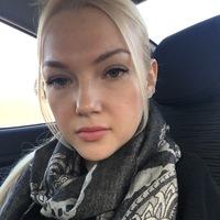 Елена Хомякова