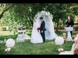 LOVE STORY на выездной церемонии, как сюжет из кинофильма!