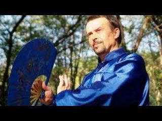 Мастер Попов А.В. | 54 формы Уданпай Тай-цзи Цюань