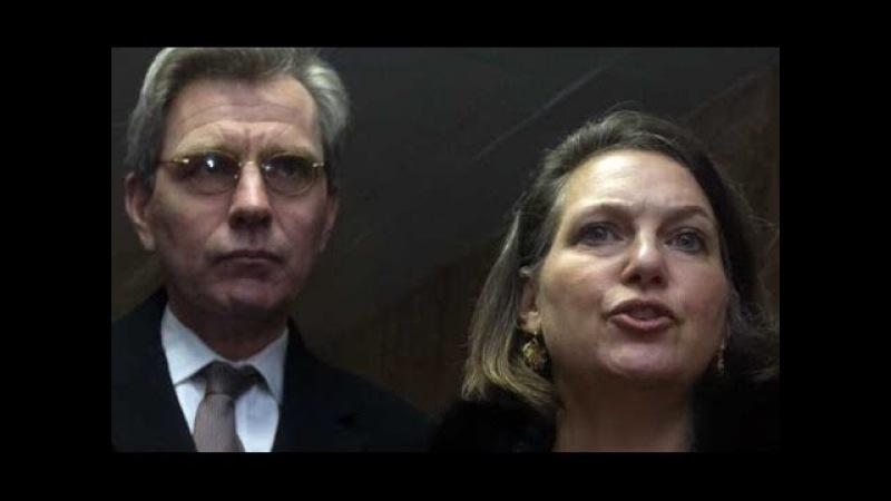 разговор посла США в Украине Джеффри Пайетта и Виктории Нуланд