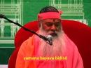 Om Namo Narayana Krishna bhajan His Holiness Sri Ganapathy Sachchidananda Swamiji.