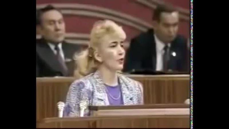 Как она была права (Сажи Умалатова 1990 год)!