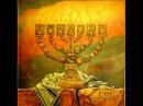 Мессианское прославление Елей messianic praise and worship