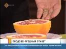 Плодово-ягодный этикет