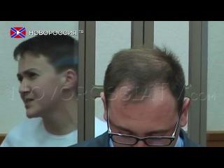 Дело Савченко. Будет ли обмен?