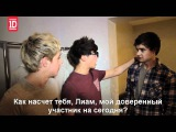 One Direction - Spin the Harry, Episode 2 Rus Sub
