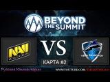 [RU] Dota 2 | Natus Vincere vs Vega Squadron | КАРТА #2 | BTS | 28.12.2015