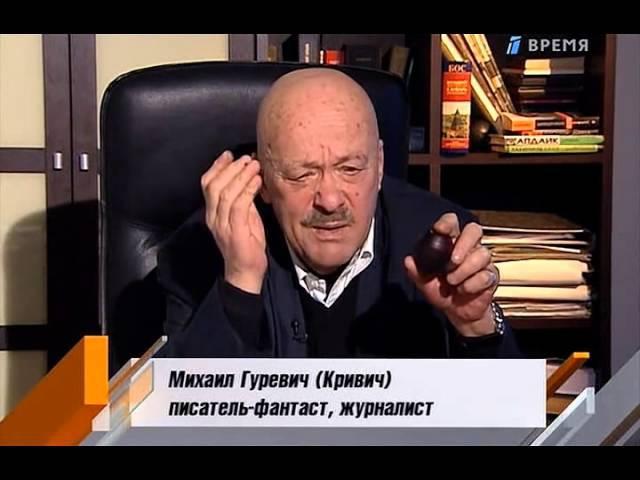 Легенды времени Кир Булычев (2010)