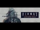 VISMUT - Где нас нет ( Oxxxymiron cover )