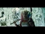 Отряд самоубийц Официальный трейлер №1 Suicide Squad Official Trailer 1 HD