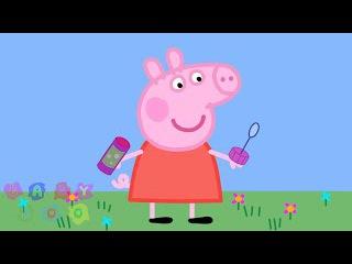 Рисуем свинку пеппу и ее друзей