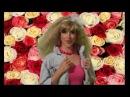 Катя Горячая - ДК (OST Как я встретил вашу маму)