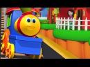 Боб, поезд Боб поезд русский сборник для дошкольников Боб поезд потешки коллекция