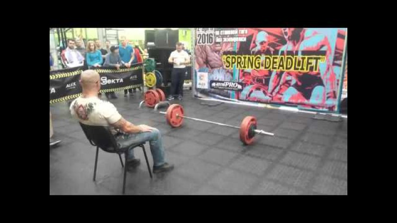 Alexfitness spring deadlift Селукова Алла 140кг