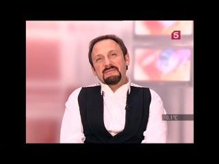 Стас Михайлов - В гостях у Пятого канала (Утро на