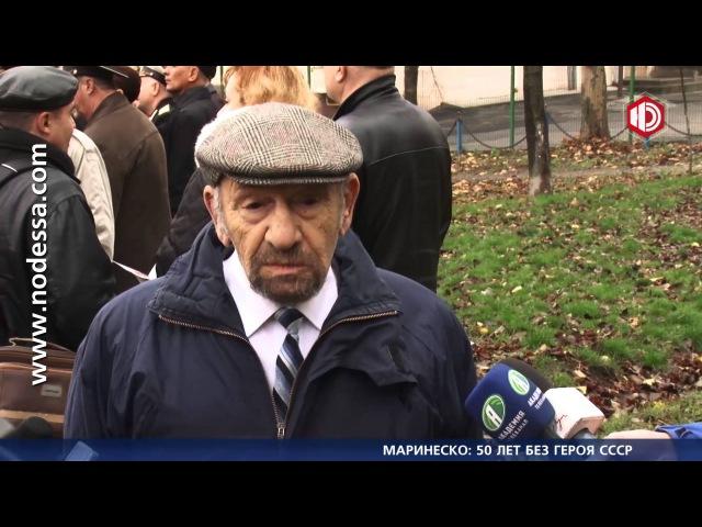 Маринеско: 50 лет без Героя СССР