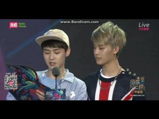 160409 Top Chinese Music Award - NCT U Taeil & Kun